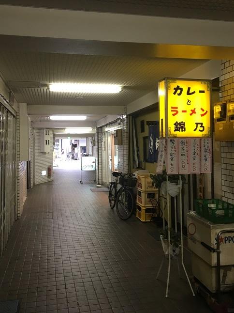 180613 nishikino-27