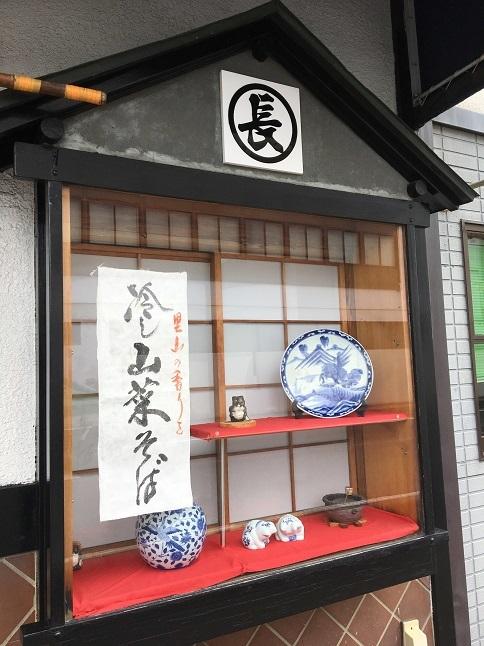 180621 chojuanmotomachi-17