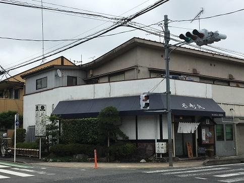 180621 chojuanmotomachi-21