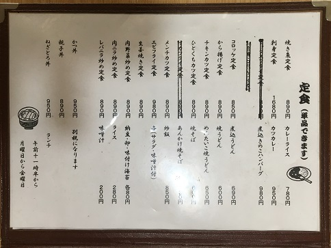 180707 puchi-16