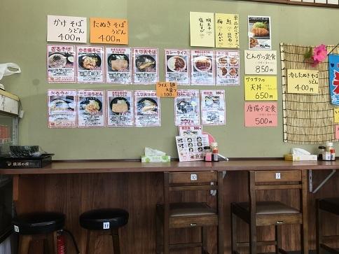 180709 daimarusyokudo-13
