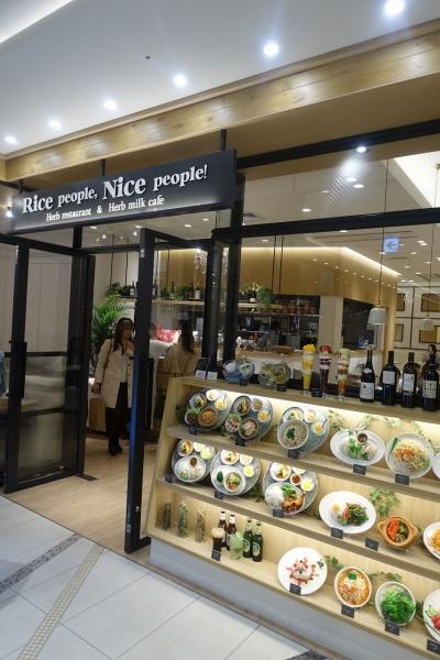 Rice people,Nice people!011