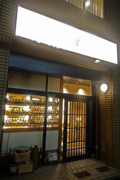 ワイン凛(2)001