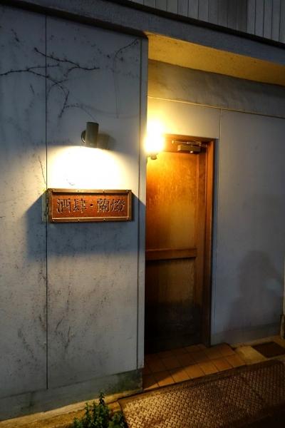 酒肆蘭燈002