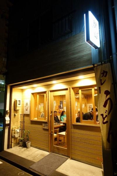 関山もんじゃ001