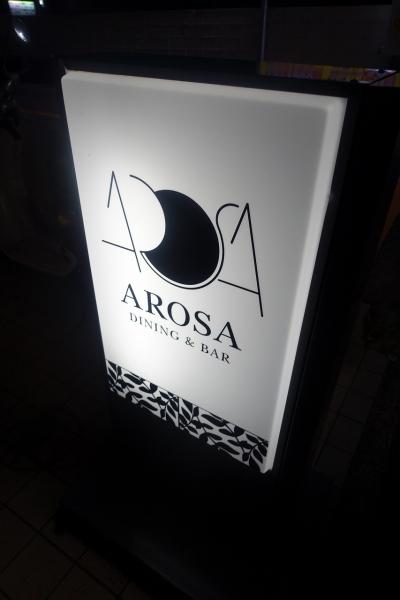 AROSA 001