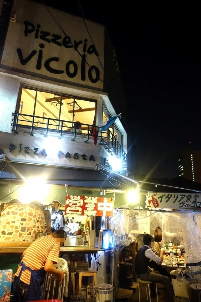 VICOLO001.jpg