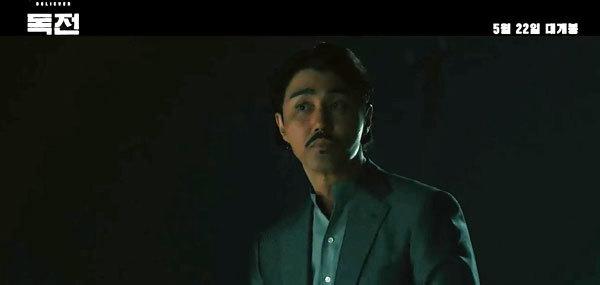 チャスンウォン 毒戦 차승원