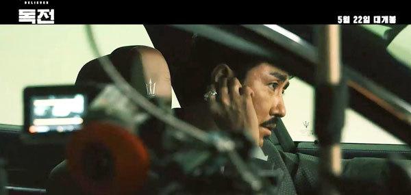 チャスンウォン 毒戦 マセラティ