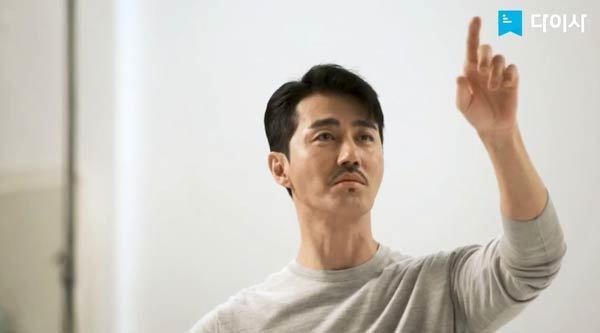 チャスンウォン ダイサ