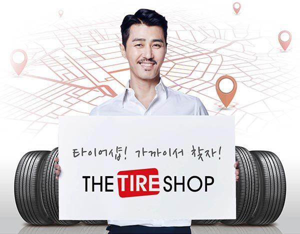 チャ・スンウォン韓国タイヤ広告