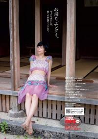 endou-kumiko001.jpg
