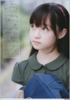 hashimoto-kanna008.jpg