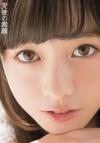 hashimoto-kanna015.jpg