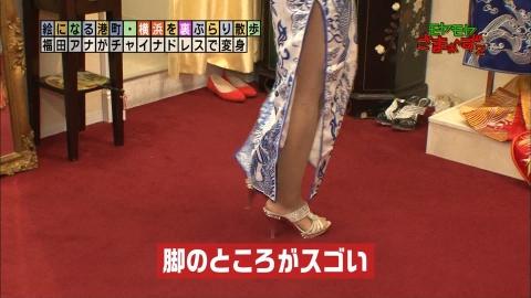 hukuda-noriko2006.jpg