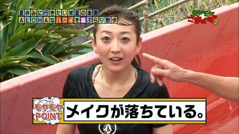kanou-eri019.jpg