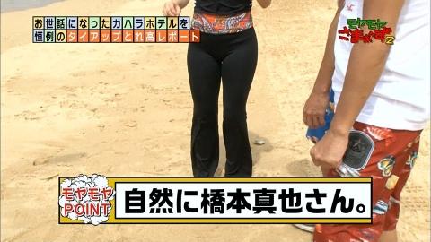 kanou-eri024.jpg