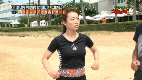 kanou-eri026.jpg