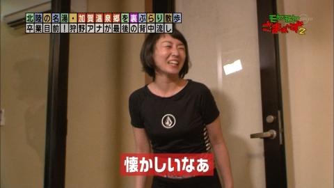 kanou-eri033.jpg