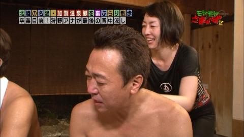 kanou-eri036.jpg