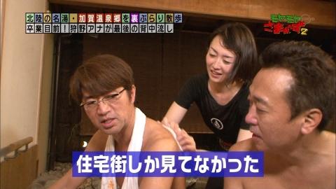kanou-eri037.jpg