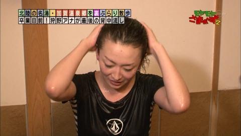 kanou-eri040.jpg