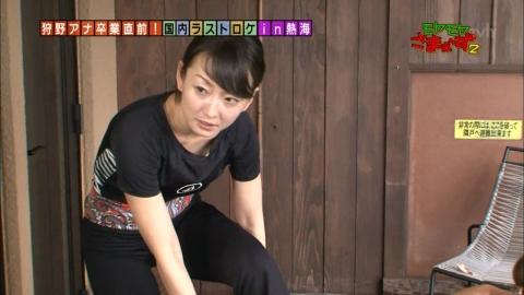 kanou-eri048.jpg