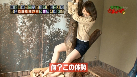 kanou-eri2013.jpg