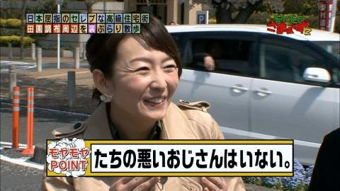 kanou-eri2026.jpg