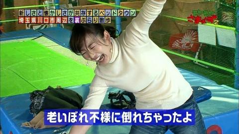 kanou-eri2027.jpg