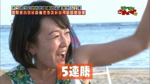 kanou-eri2041.jpg