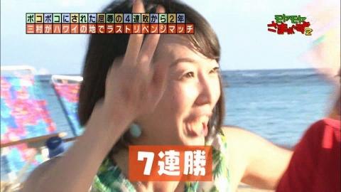 kanou-eri2042.jpg