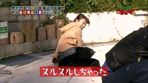 kanou-eri2043.jpg