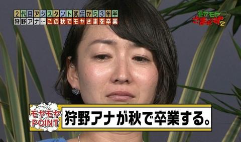 kanou-eri2046.jpg