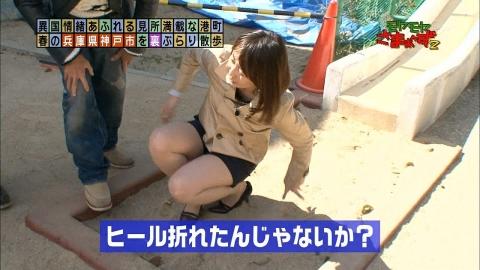kanou-eri2056.jpg