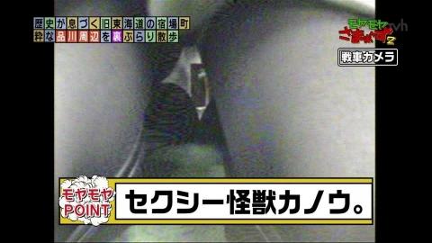 kanou-eri2060.jpg