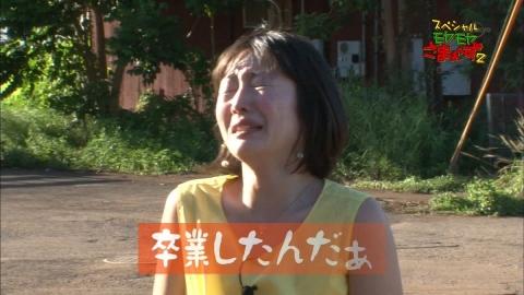 kanou-eri2061.jpg