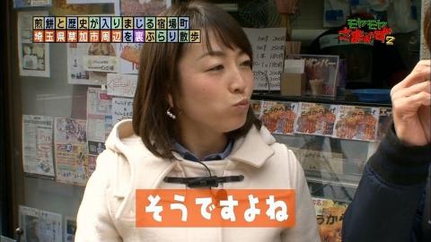 kanou-eri2064.jpg