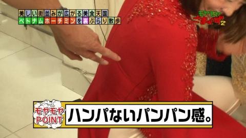kanou-eri22005.jpg