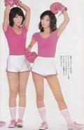 pink-lady058.jpg