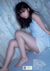 saitouasuka003.jpg