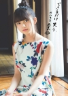 saitouasuka030.jpg