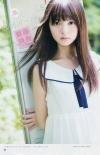 saitouasuka074.jpg
