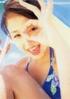 sawajiri_erika1014.jpg