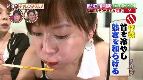 suzuki-ami003.jpg