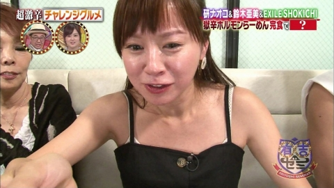 suzuki-ami005.jpg