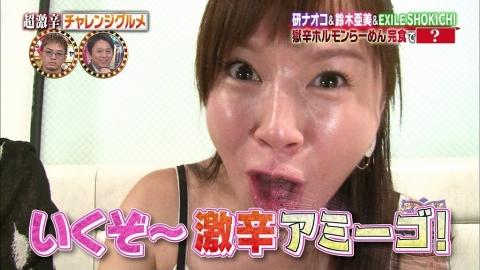 suzuki-ami007.jpg