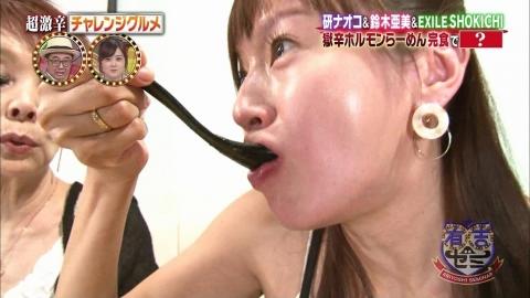 suzuki-ami008.jpg