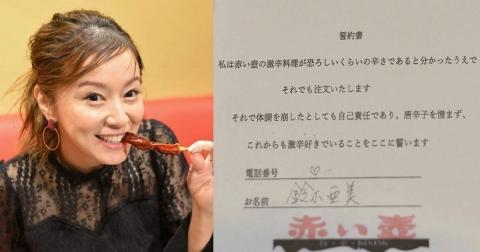 suzuki-ami010.jpg