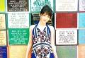 wakatuki-yumi485.jpg